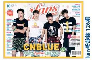 🚚 FANS MAGAZINE粉絲誌 第126期 CNBLUE