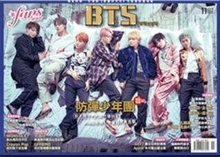 🚚 FANS MAGAZINE粉絲誌 第138期 BTS