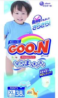 Goon Diapers XL Pants Made in Japan