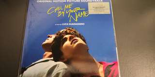 CALL ME BY YOUR NAME VINYL 2XLP RECORD VINYL MINT SEALED