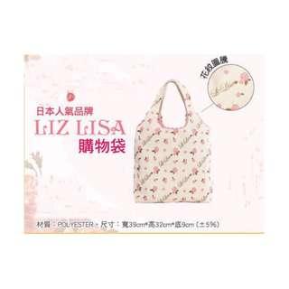 日本人氣品牌 LIZ LISA 購物袋 手提袋 (全新未拆封)
