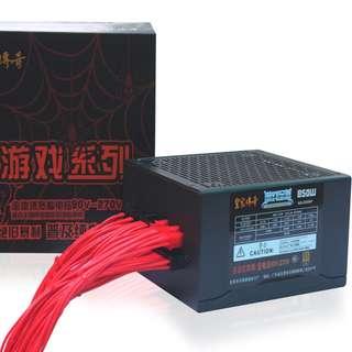 850W ATX PSU FULLY MODULAR (HQ-850W) 80 PLUS GOLD