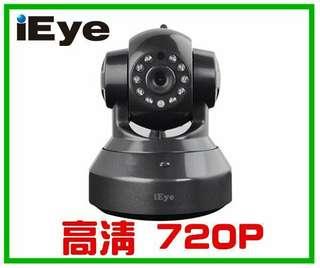 ❤ iEye IP Cam C3 - 極易設定