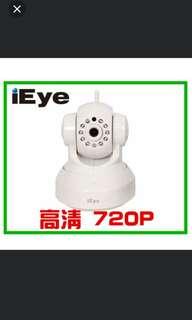 ❤ iEye IP Cam C1 - 極易設定
