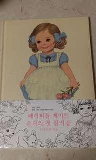 韓國版 小女孩填色冊
