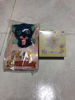 Suppi Cardcaptor Kuji prize C Clamp Clip on bag