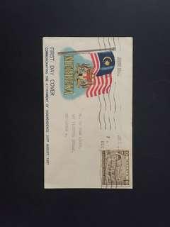 Malaya Merdeka Cover