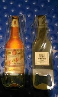 香港生力70周年限量珍藏版 開瓶器 每個$20