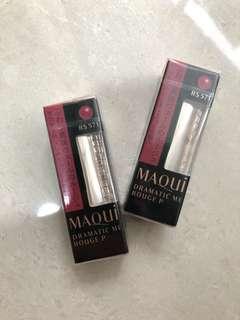 Shiseido Maquillage RS571