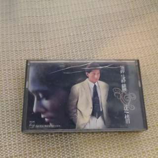 Cassette 啊伦