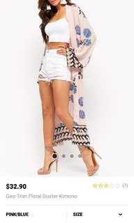 F21 long Casual Cardigan
