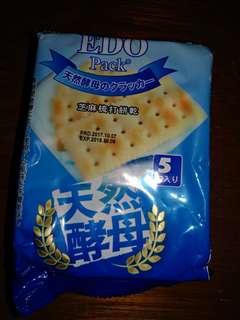 餅Biscuits De soude De sesame 100g(每包$5)可以買幾包exp date2018-10-6.