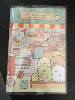 Sumikkogurashi 2019 planner