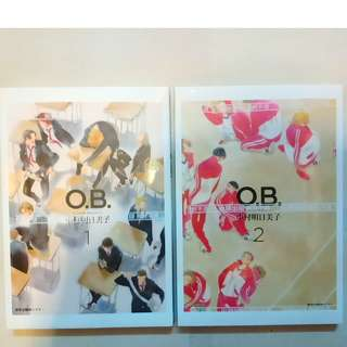 100%new BL漫畫 (中村明日美子) O.B. 1/2集