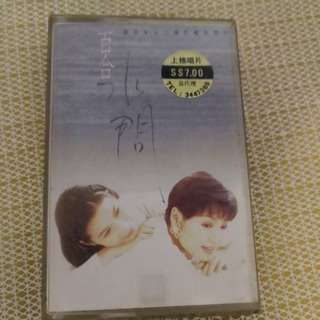 Cassette 百合