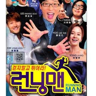 Korean Running Man Season 1 DVD