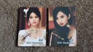Girls' Generation 少女時代 徐賢&秀英 Seohyun & Sooyoung yes card (不散賣)