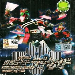 Masked Rider Den O Episode 1-49 End Anime DVD (Cantonese / Japanese version)