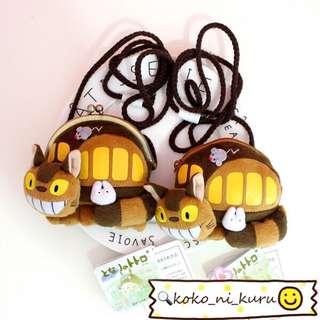 。龍貓公車造型珠扣/拉鍊零錢包。