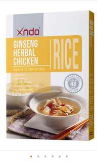 🚚 Xndo Ginseng Herbal Chicken Rice