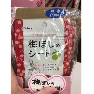 #享樂生活日本六月連線  梅片 兩包裝  Meibao two packages