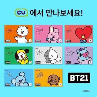 BT21 OFFICIAL CU / GS25 T-MONEY CARD