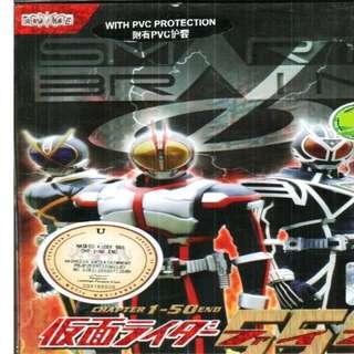 Masked Rider Faiz 555 Chapter 1-50 End Anime DVD