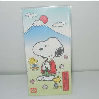 Snoopy & Woodstock 4 Envelopes