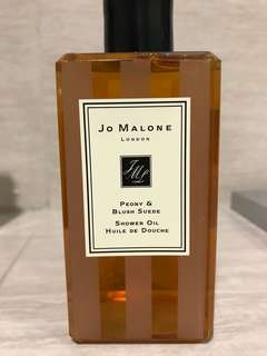 Jo Malone shower oil brand new