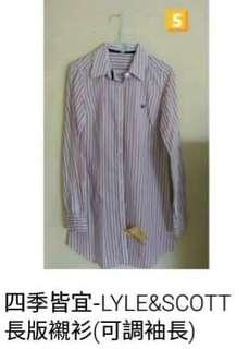 🚚 四季皆宜-LYLE&SCOTT長版襯衫(可調袖長)