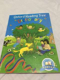 BRAND NEW Oxford Reading Tree Children's Dictionary