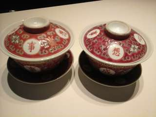Old Chinese Tea Cups Set