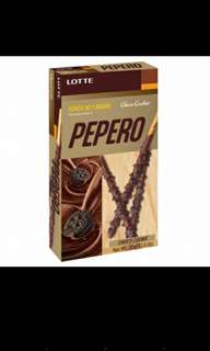 Pepero Choco Cookies