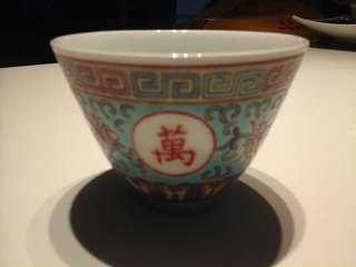 Old Chinese Teacup