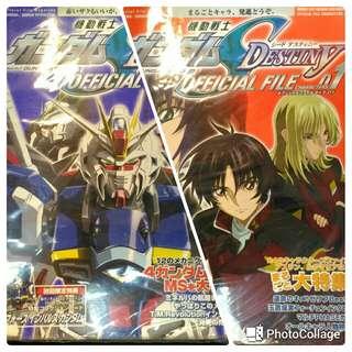 Destiny Official File 01 2本 全新