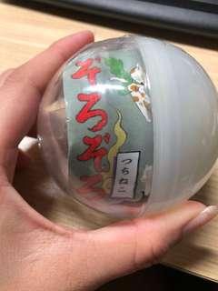 奇譚日本妖怪貓(ねこぼうず)