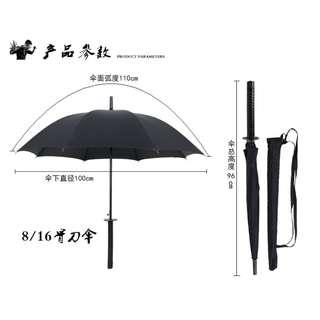 sword umbrella samurai handle