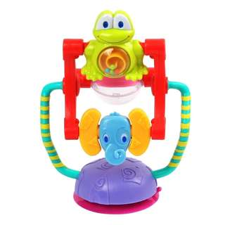 Baby Highchair Spinning Toy