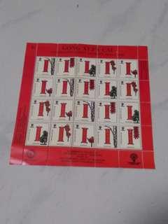 1990 Chinese New Year Stamp Set