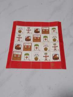 1988 Chinese New Year Stamp Set