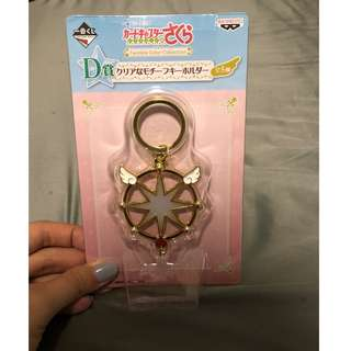 🚚 Cardcaptor CCS Sakura Twinkle Star Collection Ichiban Kuji Prize D KeyCharms