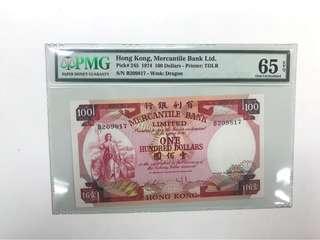 1974年有利銀行100元