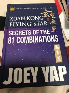 🚚 Joey Yap Xuan Kong Flying Star 81 combination