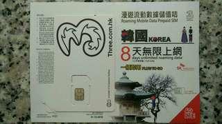 韓國 上網卡 8日 4G 5GB + 無限數據卡 SIM CARD