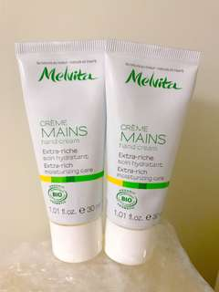 Melvita有機滋潤護手霜 Organic Extra Rich Hand Cream 30mL x 2枝