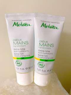 Melvita有機滋潤護手霜 Organic Extra Rich Hand Cream 30mL x 2枝
