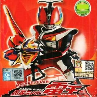 Masked Rider Kamen Rider Den O Chapter 1-49 End Anime DVD