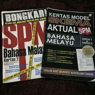BM SPM Books