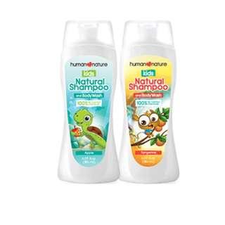 Human Nature Kids Shampoo & Body Wash