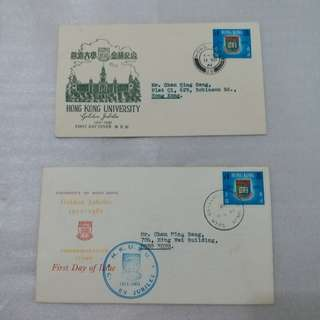 【興趣收藏】香港大學金禧紀念首日封 (一套兩個)  University of Hong Kong Golden Jubilee first day cover (A set of two)